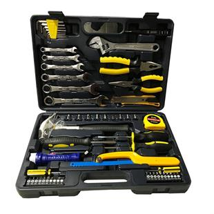 3120 Tool Kit Combination 58 pieces  C5